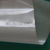 環保防滲水  泳池透明PVC夾網布