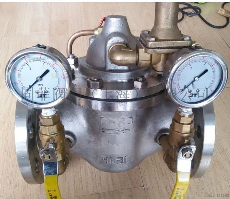 200X减压阀、水用减压阀