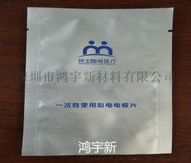 深圳生产防静电铝箔袋厂家