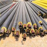 自贡 鑫龙日升 直埋式预制保温管 地埋聚氨酯供暖发泡保温钢管