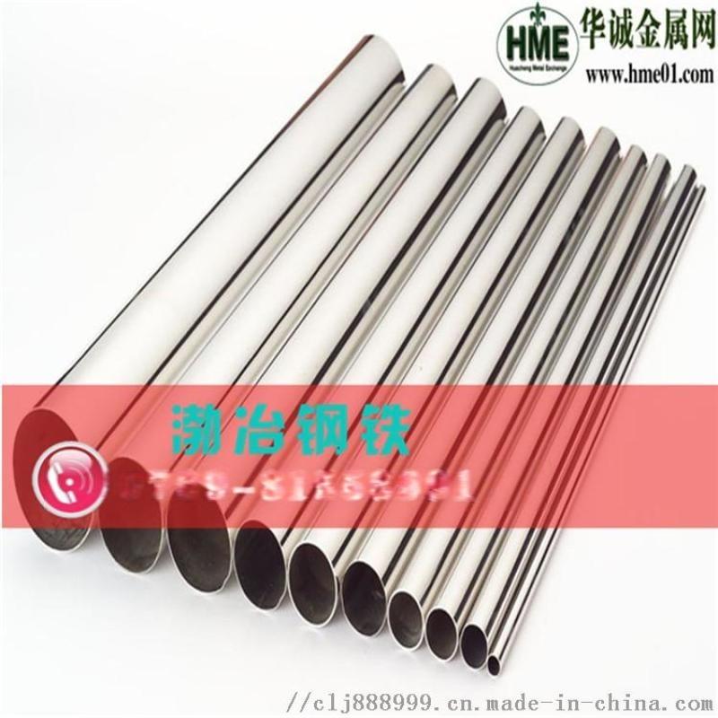 专业批发高强度TA3工业纯钛管 各种规格