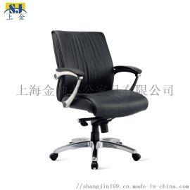 上海嘉定上金办公家具铝合金钢脚中班椅主管椅