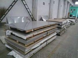 尿素316Lmod不锈钢板报价1.4435钢板成分