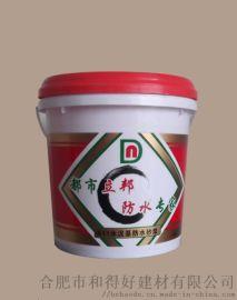 供应合肥K11柔性防水浆料