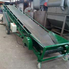 六九重工厂家定制 大倾角移动式皮带输送机原理