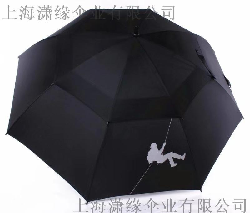 专定做高尔夫伞、纤维骨超大号商务晴雨伞定制logo