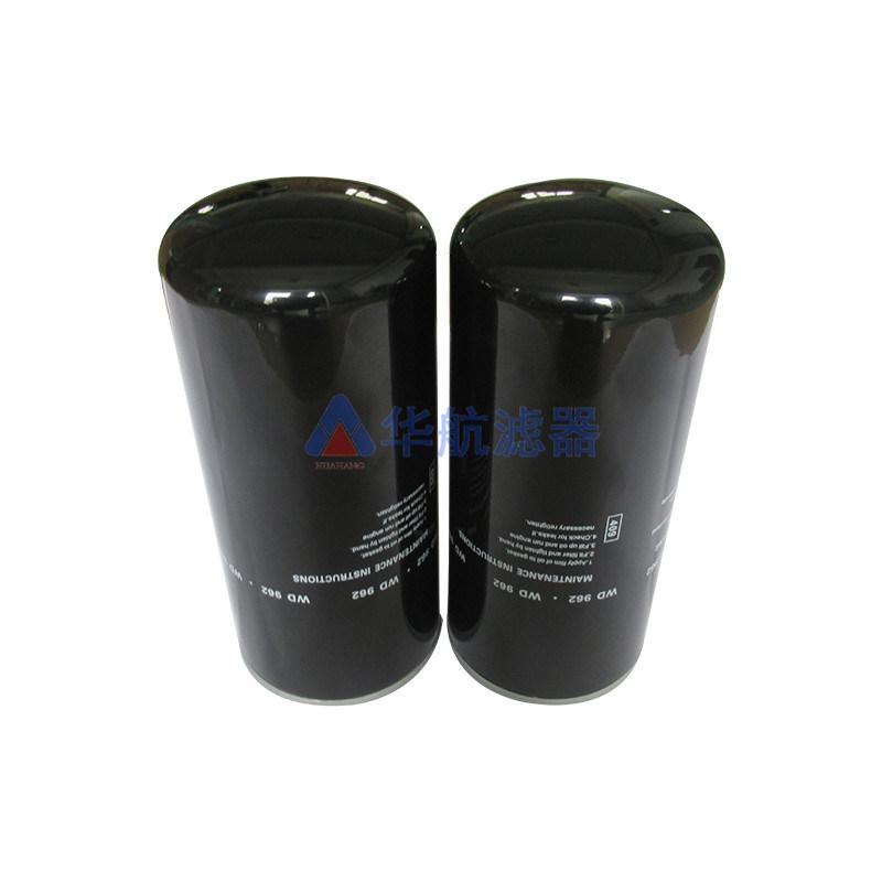 螺桿式空氣壓縮機油過濾器,空壓機油濾清器