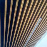 新潮造型停車場造型鋁方通 弧形鋁方通吊頂外牆隔斷