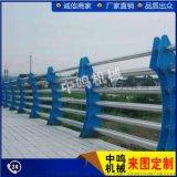 橋樑護欄景觀河道路防護防撞欄杆
