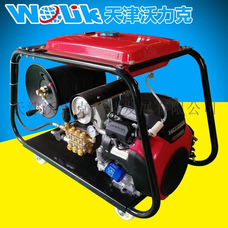 南京地下室管道高压水疏通机生产