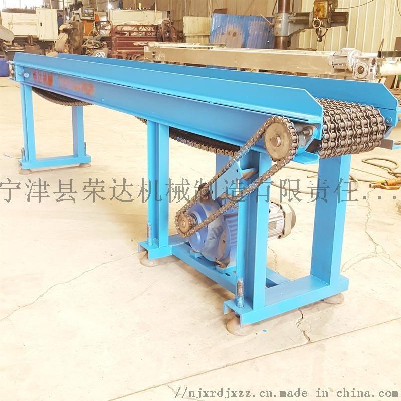 Conveyor 雙排滾子鏈條輸送機