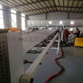 PP片材生产设备 PP板材生产线厂家价格