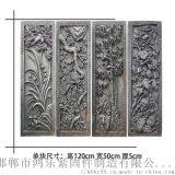 中式古建墙壁雕仿古砖雕