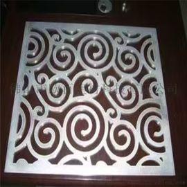 铝单板生产厂家供应2.5mm铝板幕墙雕花铝单板