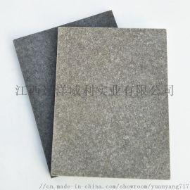 建元纤维水泥板、防火板