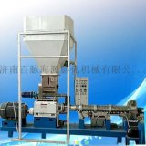 供應新型雙螺桿玉米膨化機 東北貂狐貉飼料加工設備