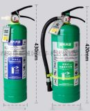 西安哪里有卖干粉灭火器二氧化碳灭火器
