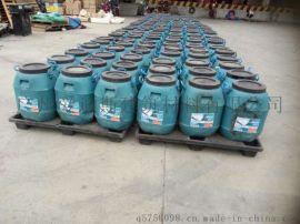 爱迪斯HC-88环氧煤沥青防腐漆涂料