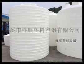 10立方PE水箱 废水收集罐 环保污水处理罐