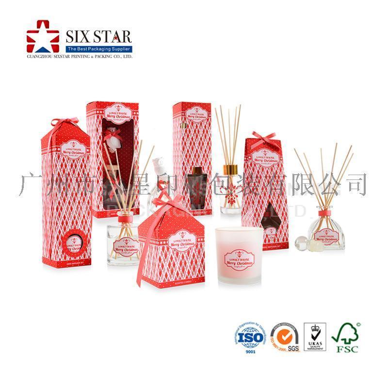 香薰蜡烛礼品盒套装精装盒纸盒化妆品包装盒礼品盒精装盒