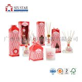 香薰蠟燭禮品盒套裝精裝盒紙盒化妝品包裝盒禮品盒精裝盒