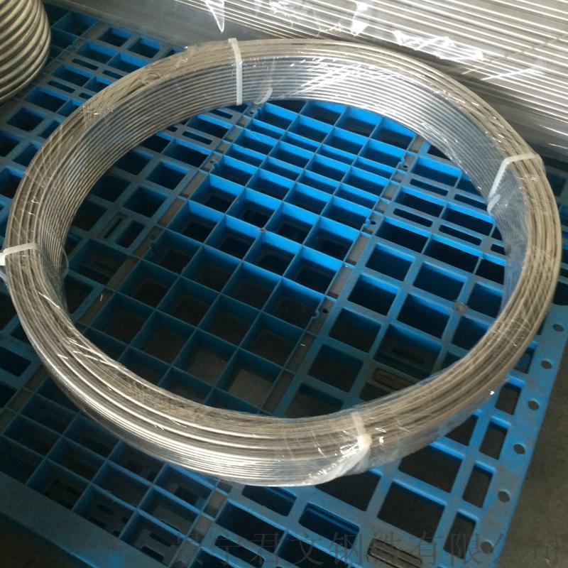 承壓不鏽鋼盤管 316L/304 8x1