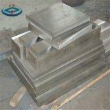 p20模具鋼板p20模具鋼精板p20模具鋼價格