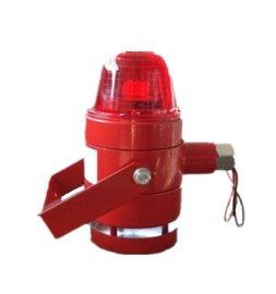 防爆型声光报 器RH-5608
