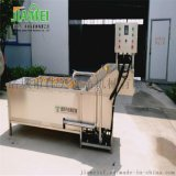 供應大連龍蝦海鮮類超聲波清洗機(多圖)JM-3300