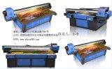 南京UV平板打印机-供应南京绘雅UV平板彩绘机喷墨机