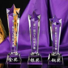 企业颁奖纪念品  金属五角星水晶斜面奖牌定制方体工艺品