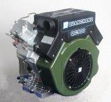 全昌双缸V型风冷柴油机QC1100X双缸风冷柴油机内燃机农用机械动力通用动力