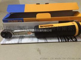 日本tohnichi东日机械扭矩扳手 带棘轮扭力扳手 预设定型扭力扳手QL5N  50QL
