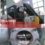 PVC PC回收造粒机