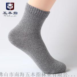 广东袜厂直批纯色彩棉中筒女士袜子批发 外贸女棉袜代工