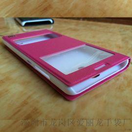 2017新款红米手机套