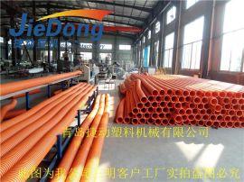 100-200mmMPP单壁波纹管生产线