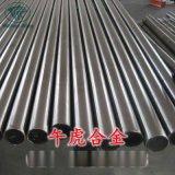 0Cr18Mn13Ni3N/Armco18M易於焊接