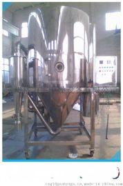 甜菊糖喷雾干燥机 水溶植物功能蛋白粉喷雾干燥机 芒果汁喷雾干燥机