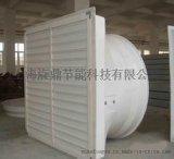 A全新款車間降溫設備/水處理廠機房排熱設備規劃
