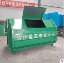 厂家直销 钩臂式垃圾箱 环卫垃圾箱 户外环保垃圾箱  量大优惠