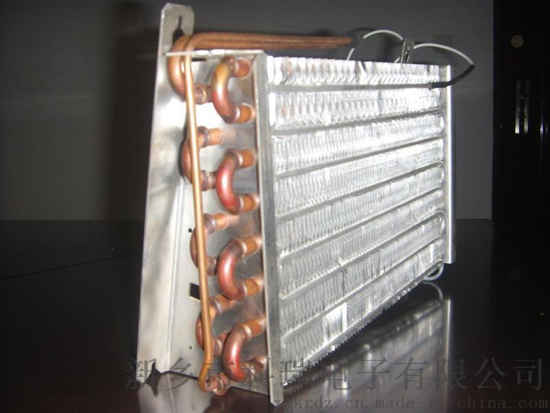 河南,优质,无霜风冷翅片冷凝器,厂家