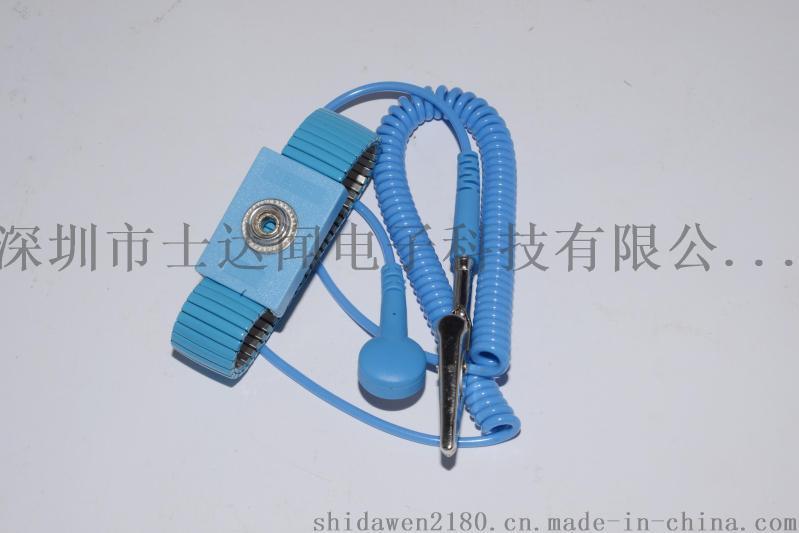 防静电金属手腕带,防静电手腕带怎么用