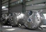 鈦鋼複合板反應釜複合鈦材反應釜襯鈦板反應釜