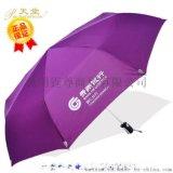 禮品傘廠貴州,銅仁定做高爾夫傘,太陽傘遮陽傘,創意禮品定製廠家,禮品傘廠