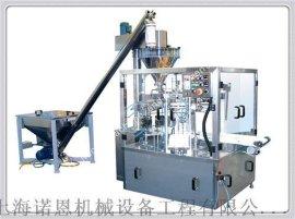 DJ-8PE粉剂物料计量全自动包装生产线