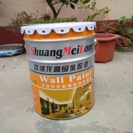 内墙乳胶漆厂家 室内乳胶漆价格