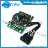 深圳宏力捷提供门锁感应电路板加工_PCBA代工代料