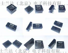 dcdc電源 直流DC110v轉5v電源模組,110v轉5v電源轉換器模組 降壓模組電源