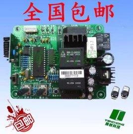 百胜BaiSheng/BS大力神车库门电机控制板/线路板/电路板遥控器